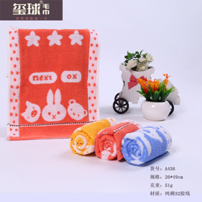 Cotton children's towel soft absorbent non-twisting cartoon Tong Xi children towel