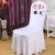Elastic pleated skirt pendulum hotel hotel wedding banquet chair cover cover covers chair cover