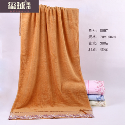 Cotton Towel lace bath towel butterfly knot gift towel seal ball towel