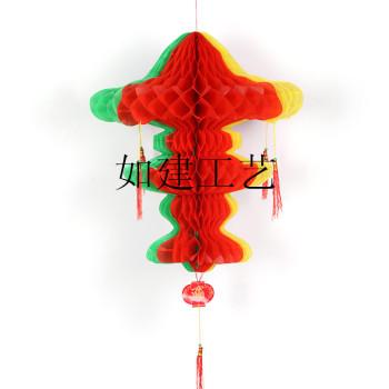 塑纸蜂窝系列   彩色三和灯