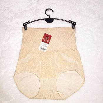 Thousand poem bird seamless add fertilizer increased waist abdomen postpartum slim pants shorts hot version