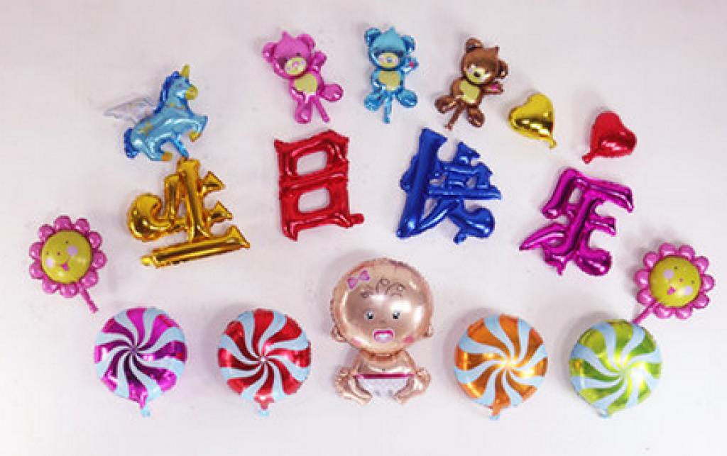 兒童生日氣球派對裝飾布置用品
