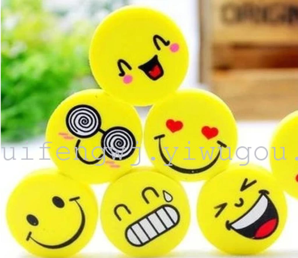 创意表情橡皮擦 可爱卡通笑脸橡皮擦学习绘画文具用品