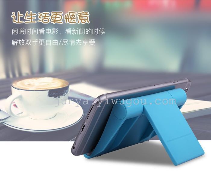万平板支架可调手机角度手机支架ipad三星ed2k苹果图片