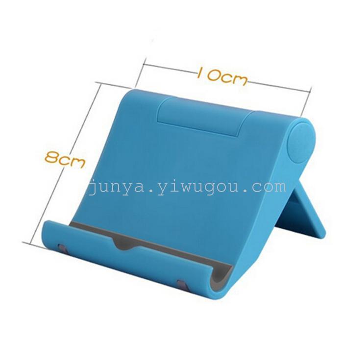 万支架大屏可调平板手机手机支架ipad三星玩角度苹果图片