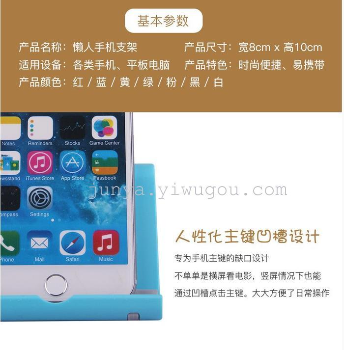 万手机手机华为苹果角度支架平板ipad三星可调5x支架官网刷机图片