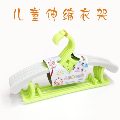 Children's clothes hanger plastic clothes hanger