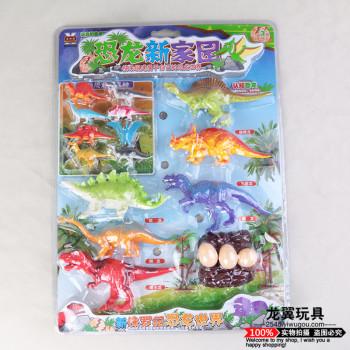 Exquisite dinosaur toy model size dinosaur home combination dinosaur model children's toys
