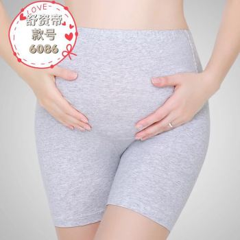 Safety pants for three sub pregnant women