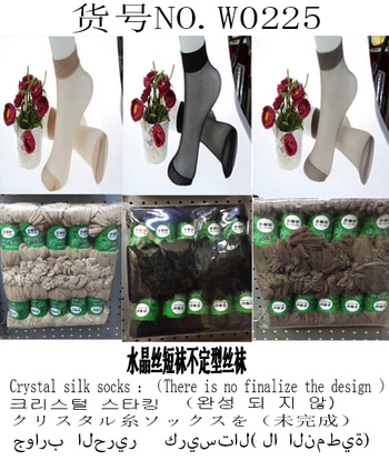 1964CF Crystal short tube silk Stockings Day Series