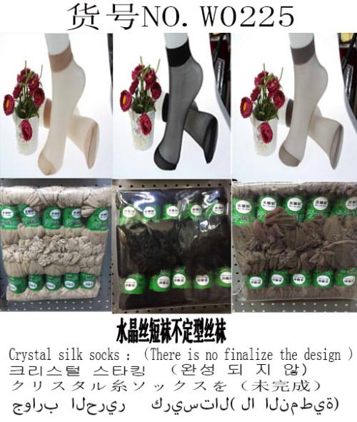 1964CF Crystal short tube silk Stockings Day Series