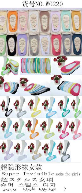 1964CF Japanese Invisible socks women's bean socks