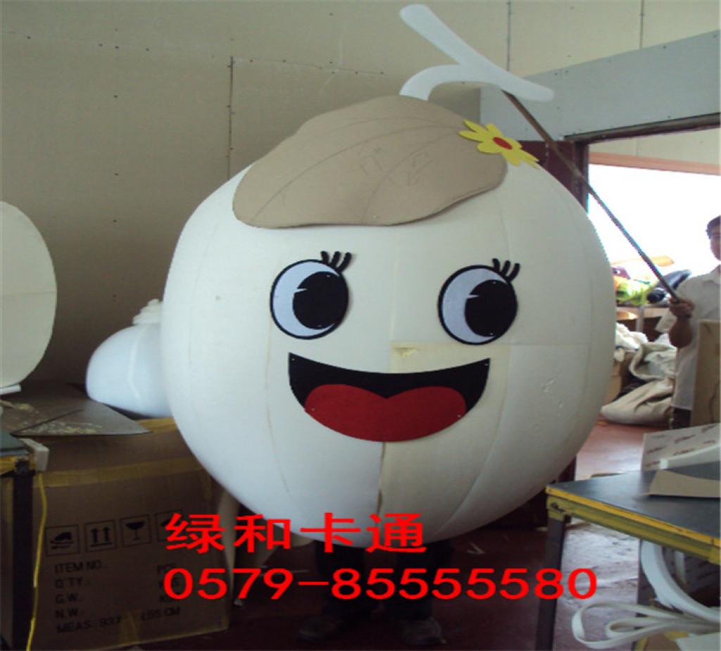 椰子卡通人物服装定做卡通人偶服企业吉祥物