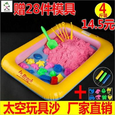 Sha Sha is not sticky, children's toys, space flowing sand