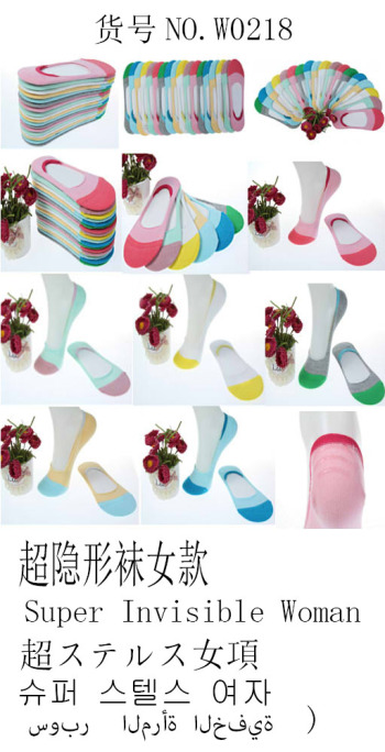 1964CF combed cotton socks ladies super stealth socks solid color candy color