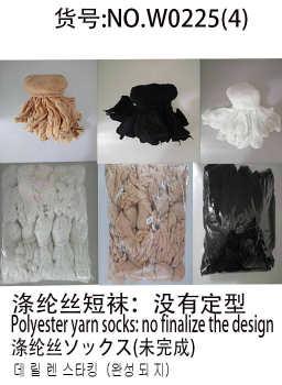 1964CF polyester silk stockings socks