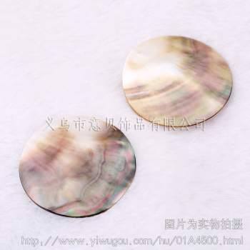 Yibei jewelry] marine natural shell 40mm disk shell hand carved jewelry accessories