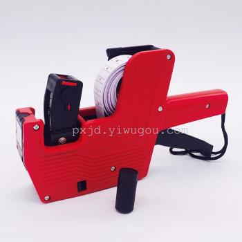 Marking machine new manufacturers direct sales business unit 6, 8 wholesale