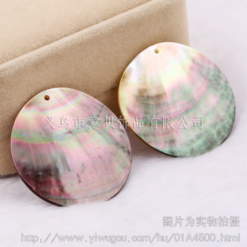 Yibei jewelry] marine natural shell 40mm side hole wafer Shell Hand carved jewelry accessories