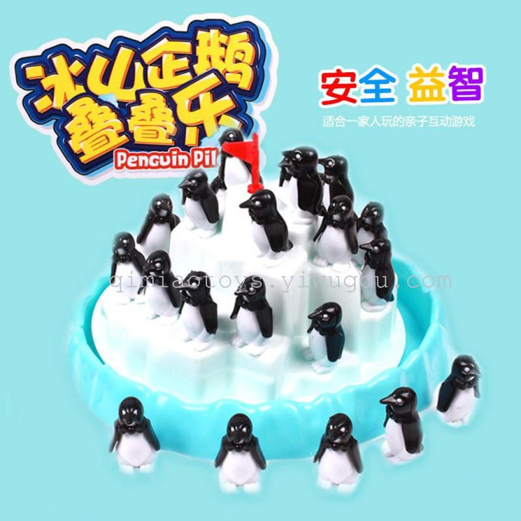 平衡游戏 冰山企鹅叠叠乐 早教亲子互动小孩玩具