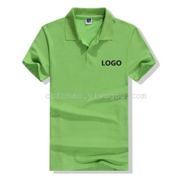 Environmental protection cotton short sleeved T-shirt LAPEL SUIT sportswear T-shirt