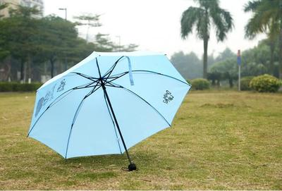 Cartoon umbrella umbrella student umbrella folding umbrella