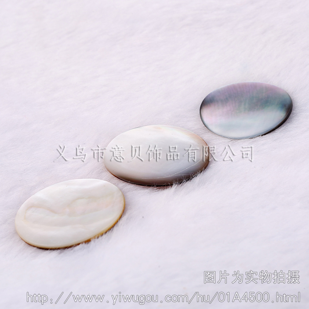 意贝海洋饰品】天然贝壳28mm圆片无孔贝壳