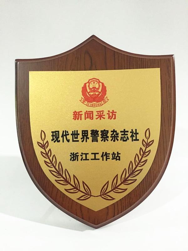 供应木质奖杯 高档木质奖杯木制奖牌 木托奖牌 授权牌 雕刻牌