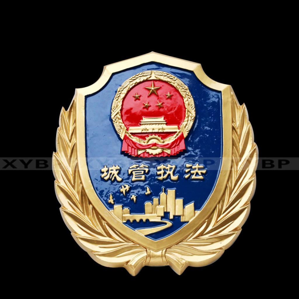 锌合金大型悬挂式徽章刑警城管刑警徽章定做学校机关单位徽章