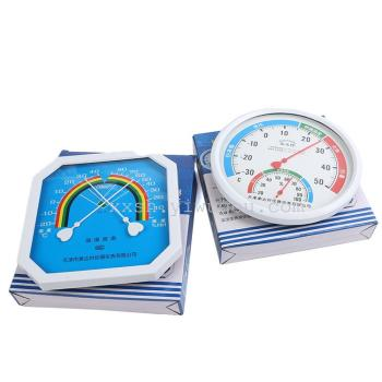 Dry and wet thermometer precision thermometer household measuring ambient temperature 10 yuan store supply