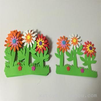 小学幼儿园装饰品教室环境布置泡沫太阳花主题黑板报墙贴图片