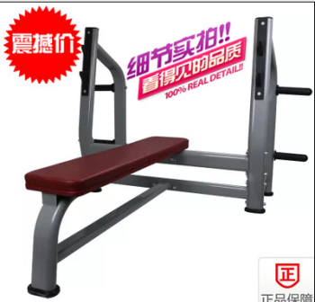 Safely push bench frame bed bed bench for bird weightlifting bench press barbell bench press professional commercial gym