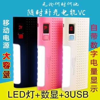 3u数显移动电源充电宝 带led灯 定制logo