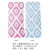 Kangle house Home Furnishing fashion fabric creative Home Furnishing Lingge hand towel towel bath towel