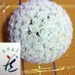 The maple floral wedding celebration flower bouquet simulation silk
