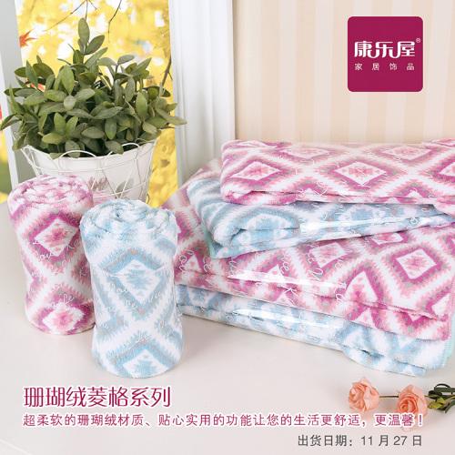 Kangle house Home Furnishing fashion fabric creative Home Furnishing Lingge hand towel towel bath towel