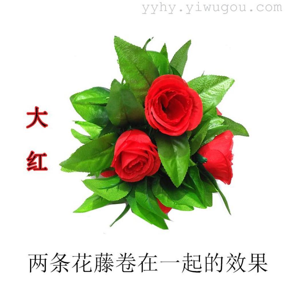 2米玫瑰花藤