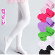 The spring and autumn children dance socks velvet pantyhose candy color rendering