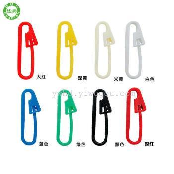 【ホワティエン】プラスチックピンアクセサリー錠ロープバックル吊り衣類タグ