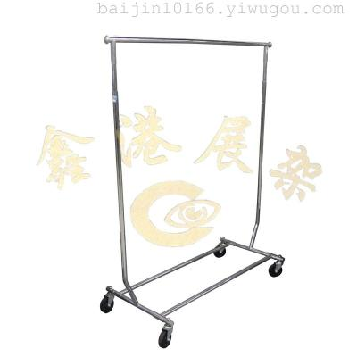 The combination of tube folding bar bar hanging clothes shelf clothing display rack