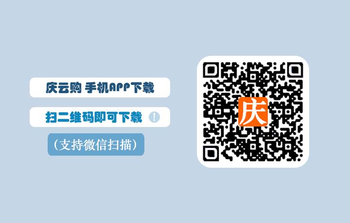 http://www.qingyungou.com/index.html