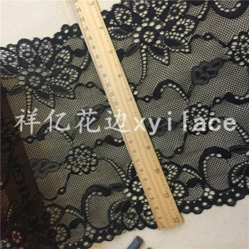 Safety pants lacy lace garment accessories stretch lace S1586.