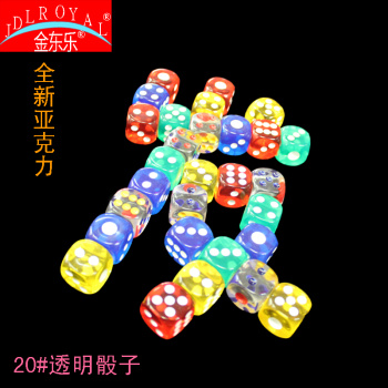The supply of new material, color transparent acrylic dice dice can be customized
