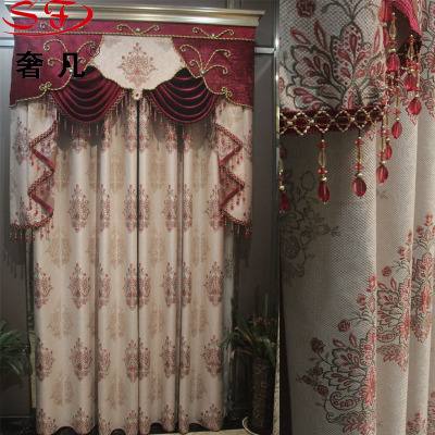 Where a luxury modern garden full light shading curtain wholesale upscale bedroom living room curtain fabric products