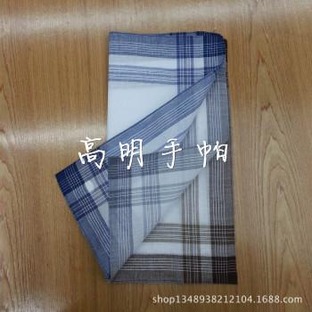 廠家直銷純棉白中心手帕38公分緞條手娟條紋汗巾