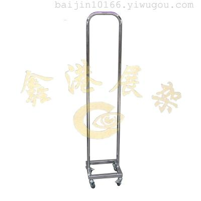 Hardware rack of clothes fork rack U type rack and put rack