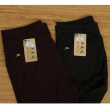 Loose trousers pants size winter, four high elastic waist in the elderly with fertilizer increased