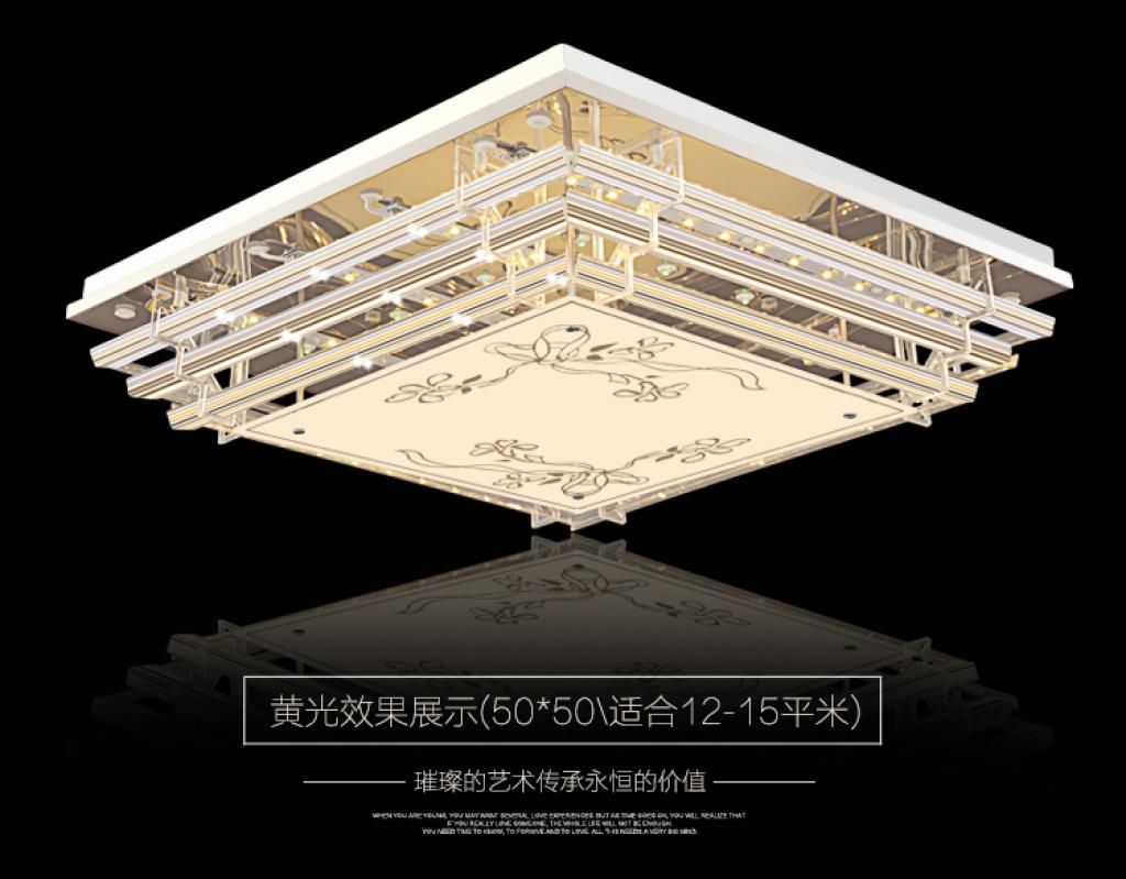 长方形卧室led水晶灯(方)