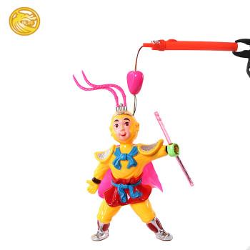 齐天大圣手提灯笼玩具