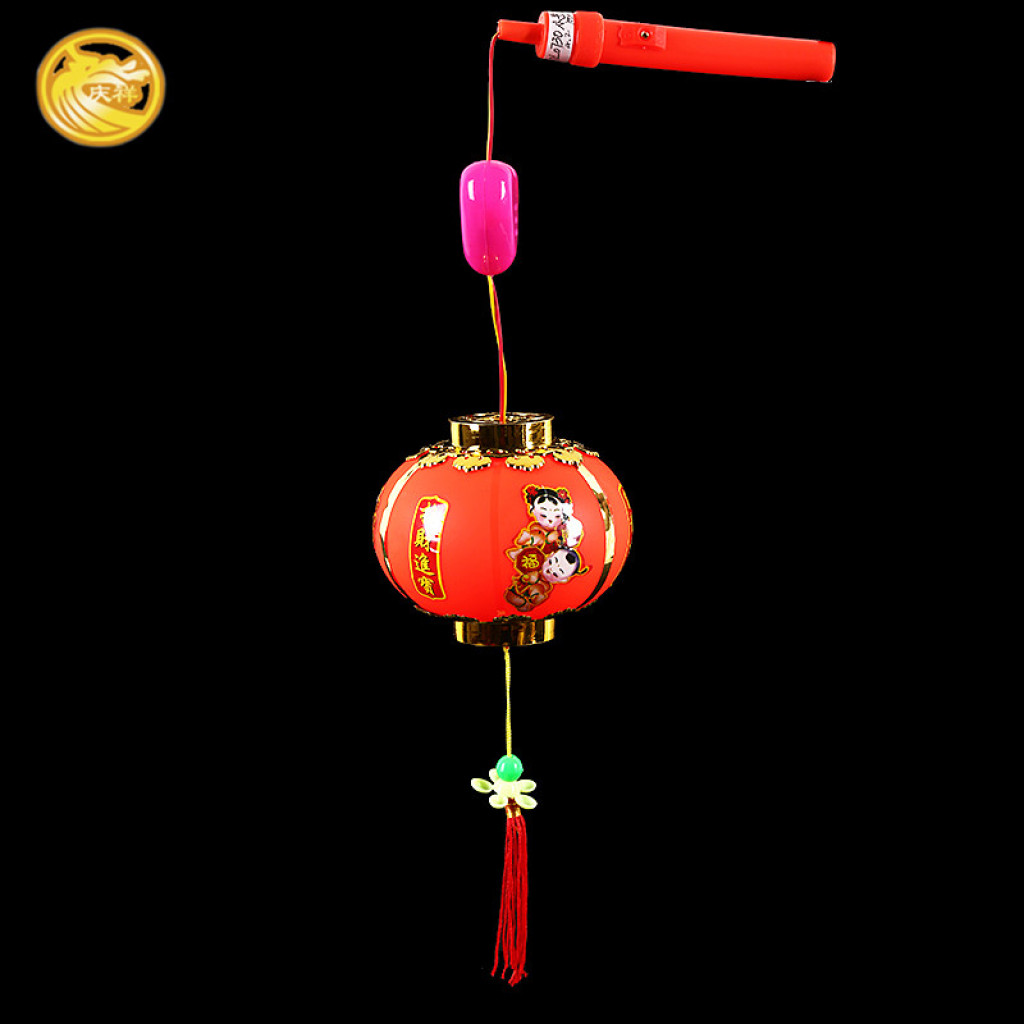中秋节圆形灯笼 小号圆灯笼 塑料手提经典传统灯笼